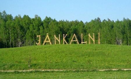 244-talsu_novads_jankalni_folkloras_taka_450