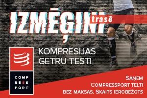Kompresija-sportam_300x200 (7)