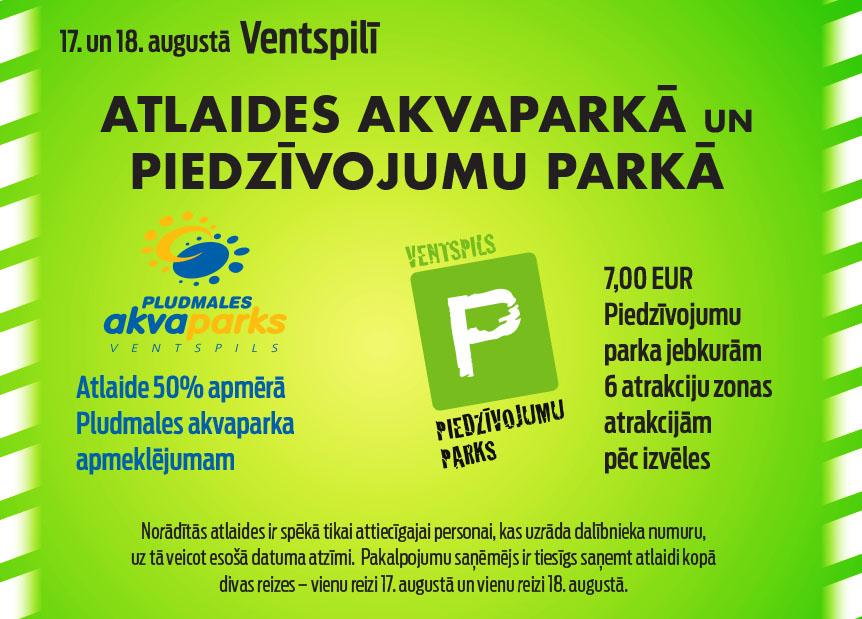Ventsp_reklama