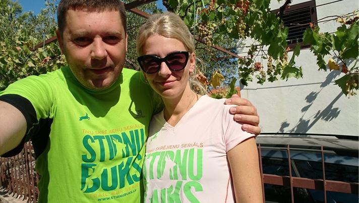 Stirnu buks ir un paliek Stirnu buks gan Itālijā, gan Latvijā.