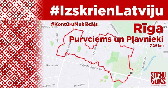 712_LV Kontūras I Purvciems un Pļavnieki