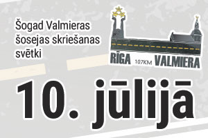 300x200-2