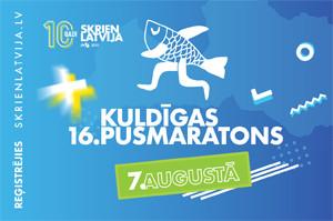 Skrien-Latvija-2021_Kuldiga_Stirnubuks2