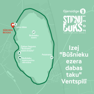 Ventspils_712